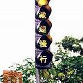 śmieszne dowcipne zabawne #dowcipne #śmieszne #zabawne #skrzyżowanie #światła